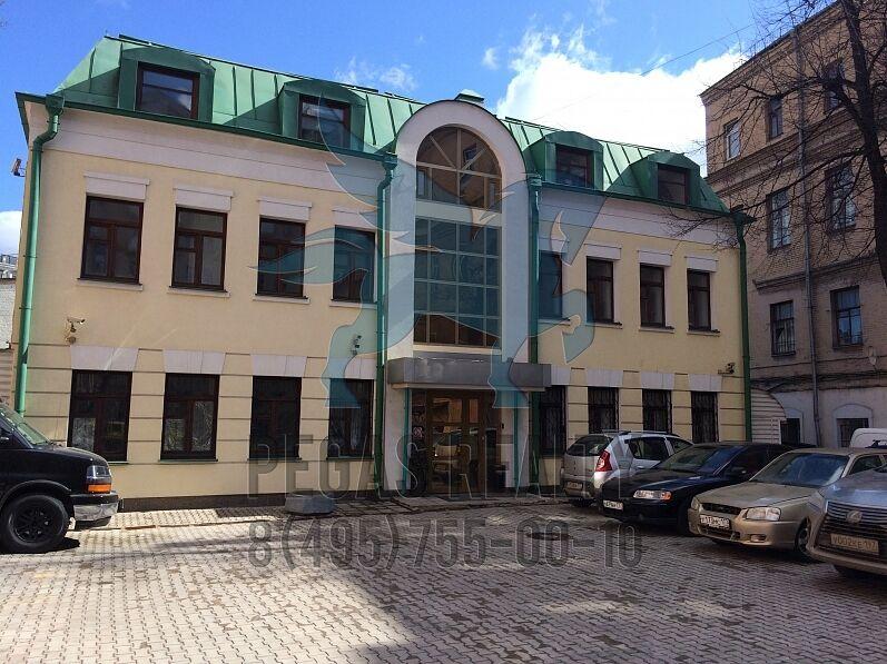 Аренда офиса ул казакова арендовать офис Осенняя улица