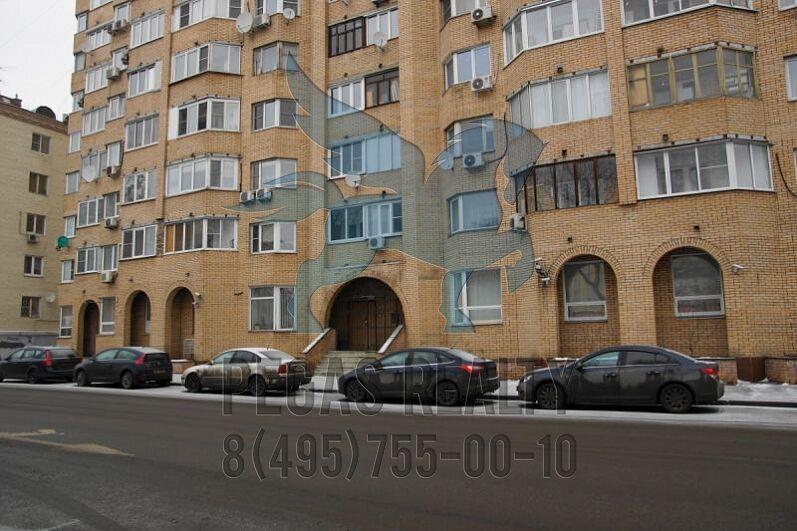 Снять в аренду офис Новосущевская улица аренда офисов 20кв.м в краснодаре