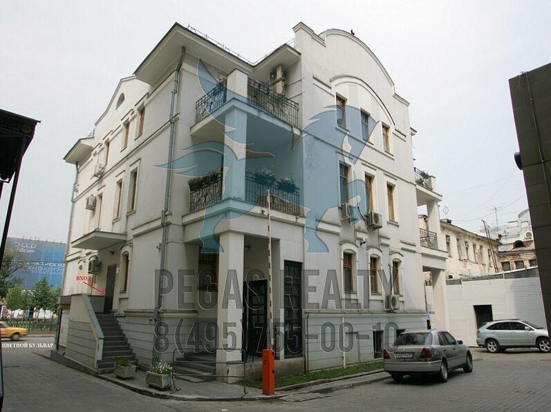 Аренда маленького офиса в москве налоговая 16 аренда коммерческой недвижимости с рассрочкой платежа