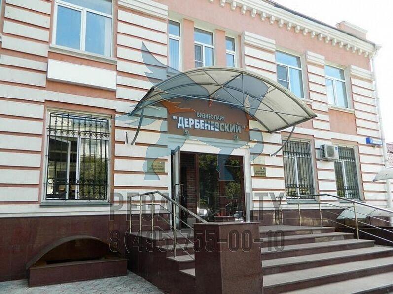 Аренда офиса 40 кв Арбатская (Филевская линия)