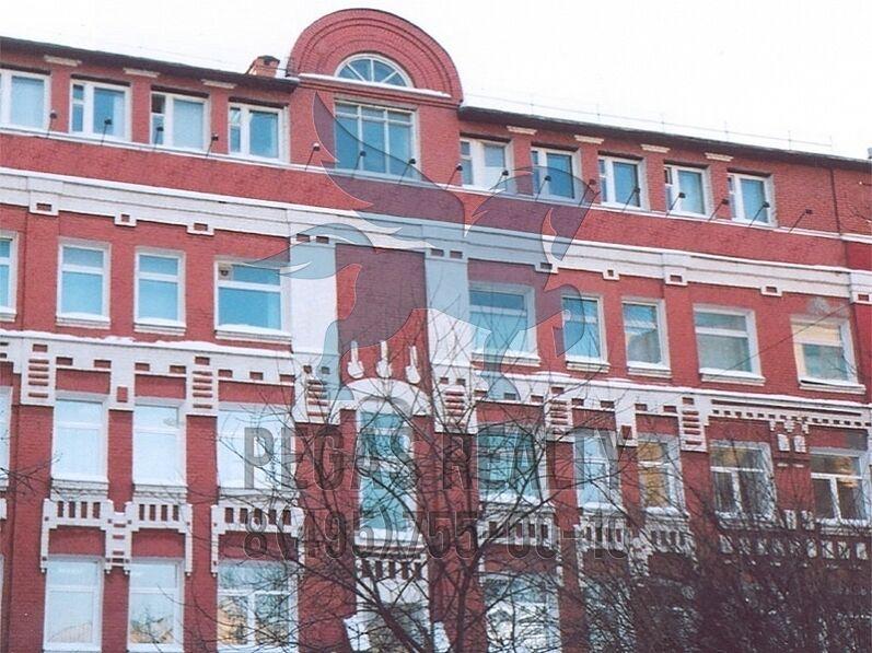 продажа коммерческой недвижимости в красноармейском районе