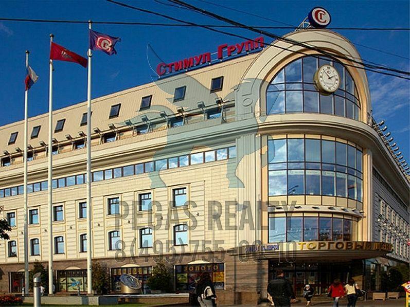 Поиск офисных помещений Сухаревская Малая площадь недвижимость башкортостана коммерческая